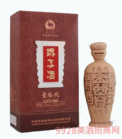 金骆驼酒娇子酒38度500ml清香型白酒