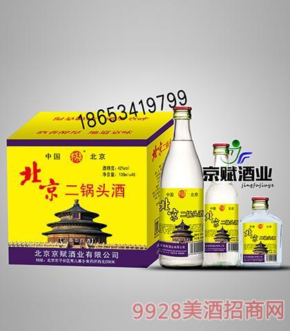 北京二锅头酒牛洱泉42度500ml250ml100ml浓香型