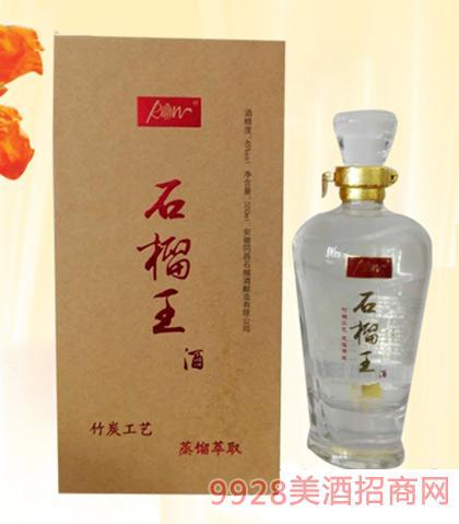 乳泉石榴王酒45度500ml