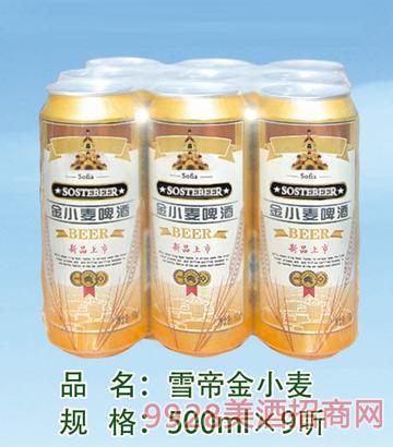雪帝啤酒金小麦啤酒500mlx9