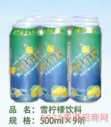 雪柠檬饮料500mlx9