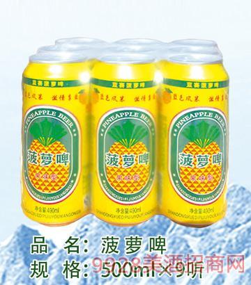 蓝赛啤酒菠萝啤500ml