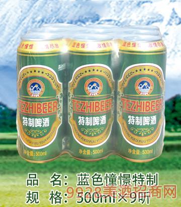 蓝色憧憬特制啤酒500mlx9