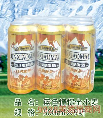 蓝色憧憬金小麦啤酒500mlx9