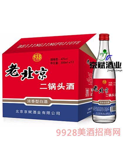 老北京二锅头酒牛洱泉42度500mlx12浓香型