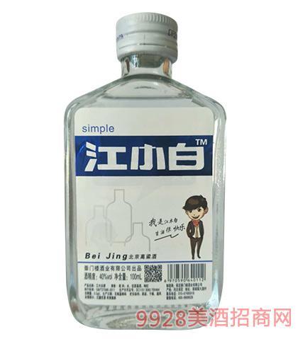 江木白酒40度100mlx24瓶