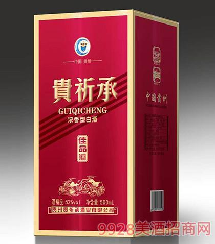 贵州茅台镇贵祈承酒佳品52度500ml浓香型