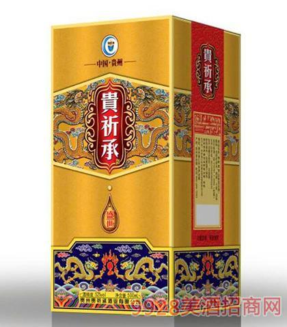 贵州茅台镇贵祈承酒盛世52度500ml浓香型