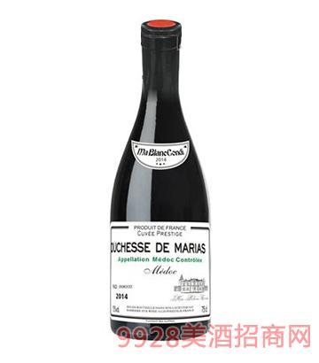 白马康帝玛丽女爵干红葡萄酒