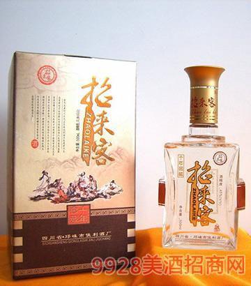 招来客酒十年窖藏45度52度500ml浓香型白酒