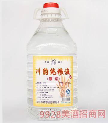 川豹酒纯粮液酒桶装酒45度52度2.5L浓香型白酒