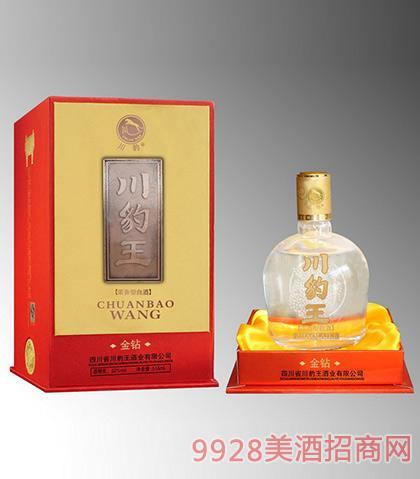 川豹酒金钻酒45度52度518ml浓香型白酒
