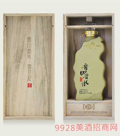汾酒集团晋山晋水原酒20年52度475ml清香型白酒