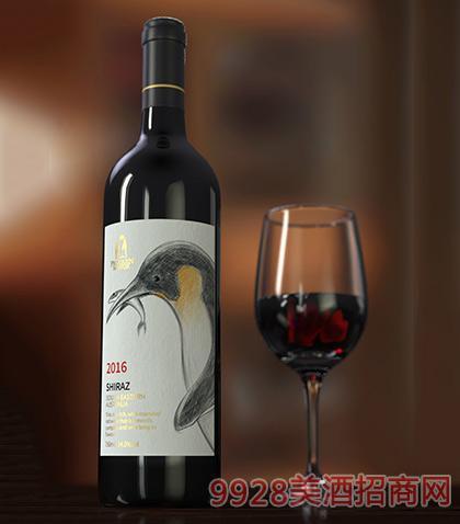 澳大利亚企鹅庄园南澳西拉干红葡萄酒14度750ml