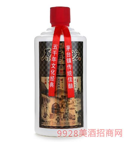 左传原酒工坊酒封测版53度500ml酱香型