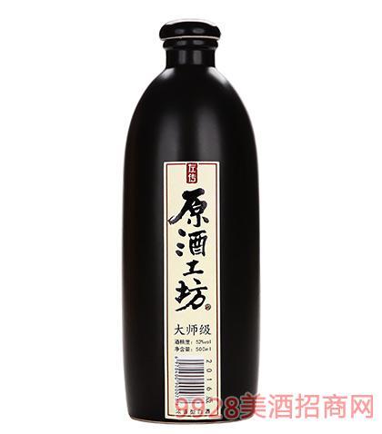 左传原酒工坊酒大师(黑瓶)52度500ml浓香型