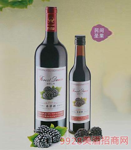 森林之舞桑椹果酒16度500ml750ml