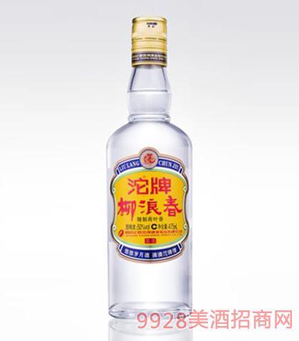 沱牌柳浪春酒42度52度475ml濃香型