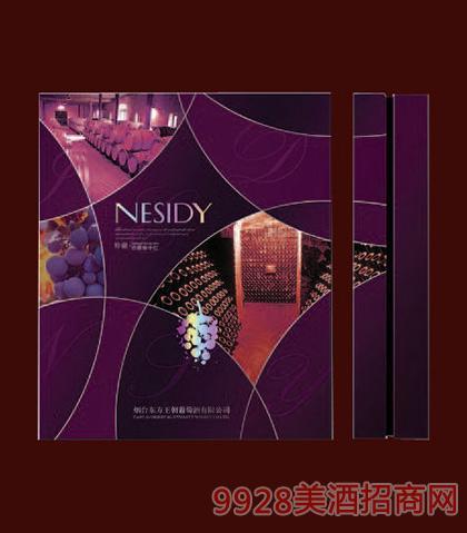 珍藏双支礼盒葡萄酒