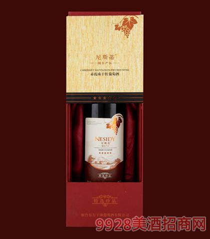 尼斯蒂特选珍品赤霞珠干红葡萄酒单支礼盒750ml