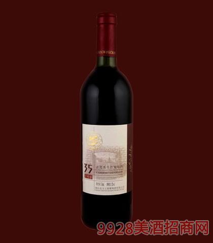 尼斯蒂35年树龄赤霞珠干红葡萄酒750ml