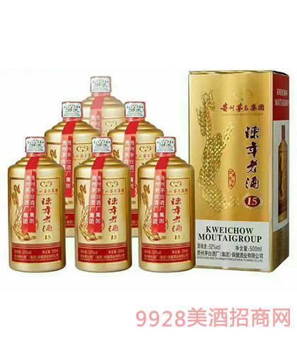 陈年老酒15陈酿(金)52度500ml浓香型白酒 贵州茅台集团 茅台镇白酒