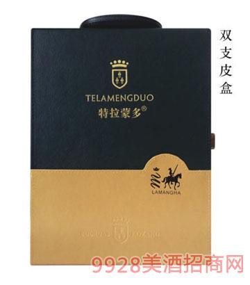 特拉蒙多葡萄酒包装双支皮盒