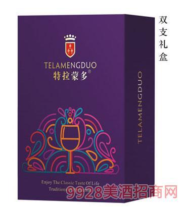 特拉蒙多葡萄酒包装双支礼盒紫色