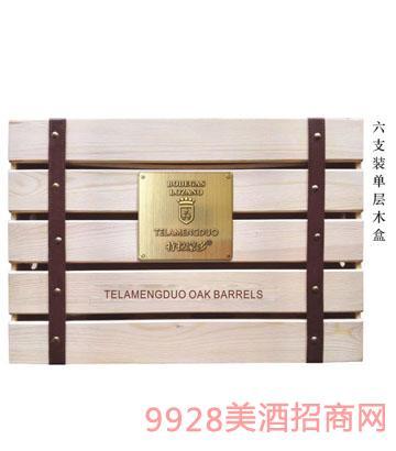 特拉蒙多葡萄酒包装六支装单层木盒