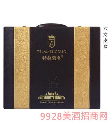 特拉蒙多葡萄酒包装六支皮盒