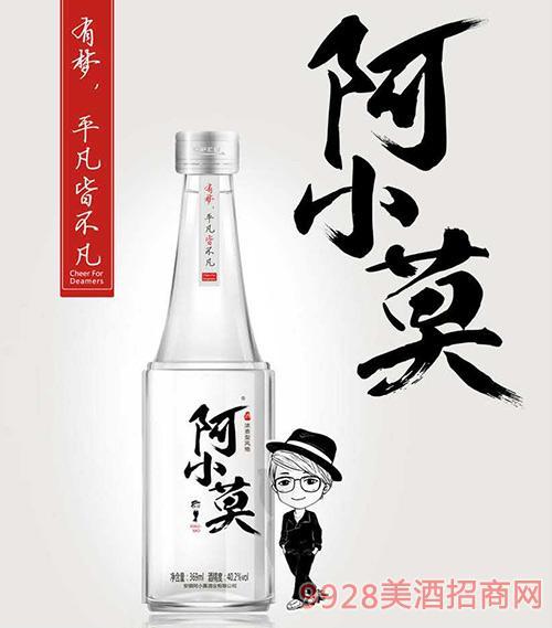阿小莫酒40.2度369ml浓香型白酒