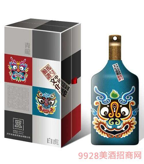 马勺脸谱酒蓝瓶42度、52度500ml浓香型白酒 泸州白酒