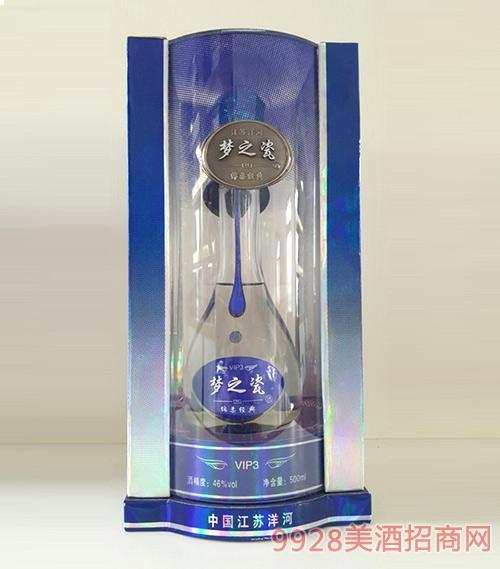 梦之瓷酒绵柔经典VIP3-46度500ml绵柔型白酒洋河镇白酒