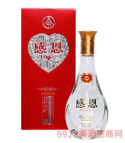 五粮液股份有限公司感恩酒精酿52度500ml浓香型
