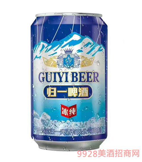 哈尔滨归一啤酒冰纯啤酒330mlx24