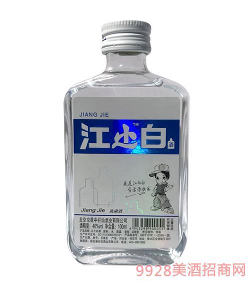 江�ò仔【萍蜃埃ㄇ啻盒【疲� 清香型白酒