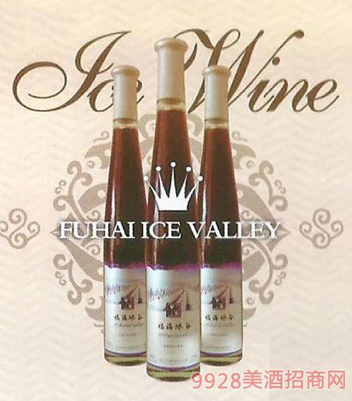 集安福海北冰红冰葡萄酒