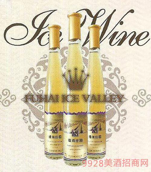 集安福海威尔代冰葡萄酒