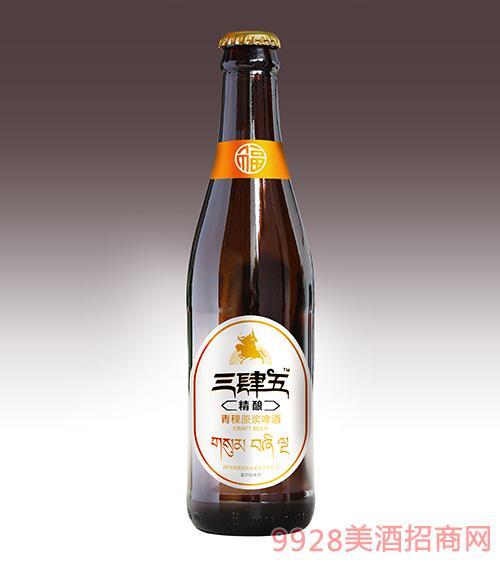 三肆五精酿青稞原浆啤酒瓶装啤酒330ml
