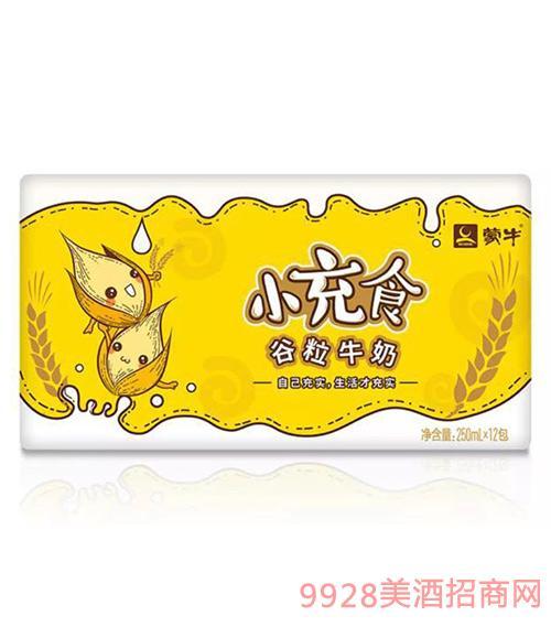 蒙牛小充食谷粒牛奶250mlx12