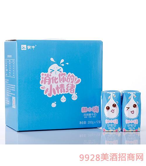 蒙牛甜小嗨风味酸牛奶(箱)200g