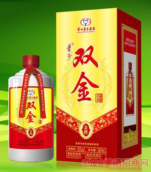 贵州茅台集团双金酒金樽52度500ml柔雅浓香型白酒茅台镇白酒