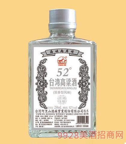 台湾高粱酒澎湖佳酿52度258ml浓香型
