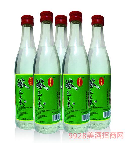 谷色天香酒光瓶酒42度50度480mlx12浓香型白酒