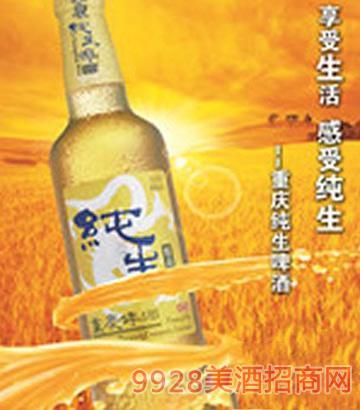 重庆精品纯生啤酒9.5°486ml
