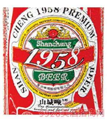 山城啤酒1958易拉罐啤酒9.5°330ml