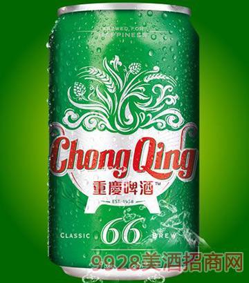 重庆啤酒66易拉罐啤酒330ml