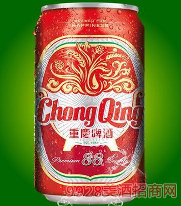 重庆啤酒88易拉罐啤酒330ml
