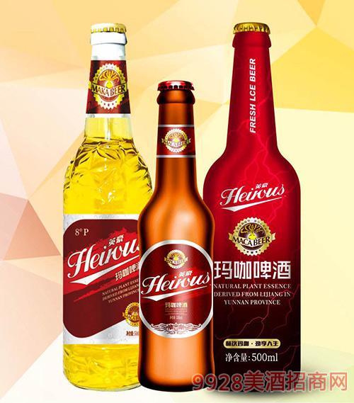 英豪瑪咖啤酒瓶裝500ml、330ml
