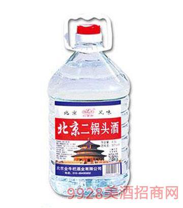 金牛拦北京二锅头酒42度50度56度4.5Lx4桶